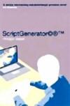 ScriptGenerator©®™